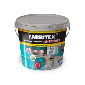 FARBITEX PROFI моющаяся краска