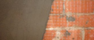 технология штукатурки стен цементно песчаным раствором