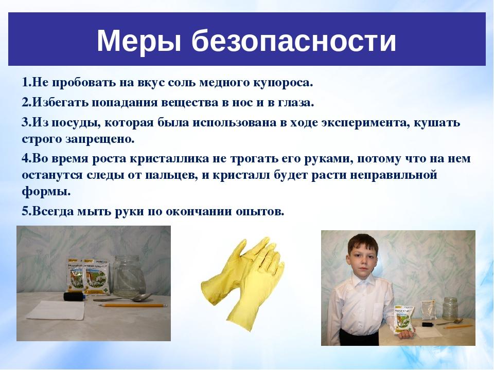 применение медного куроса от плесени и грибка на стенах