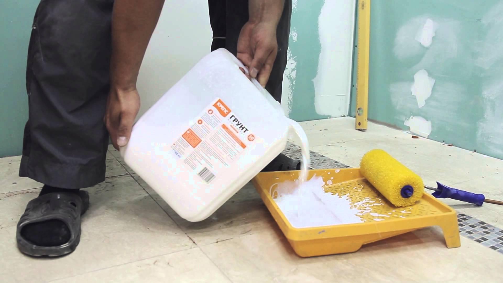 грунтовка для стен для обоев