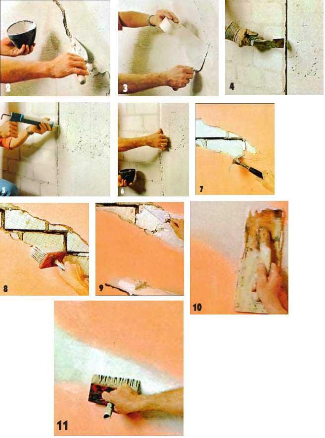как заделывать трещины в стене