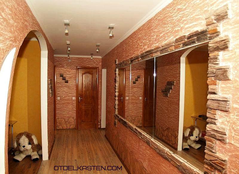 отделка стен коридора