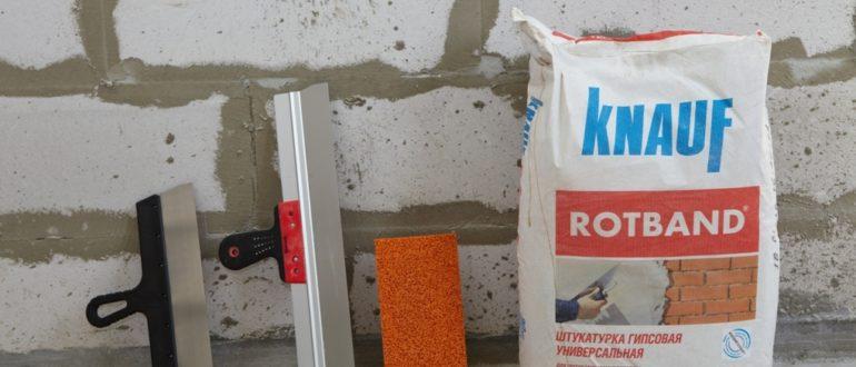 смесь для штукатурки стен