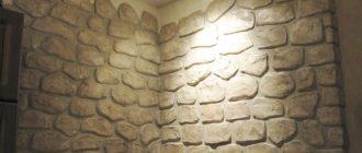 имитация камня на стене
