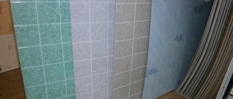 гибкие панели для стен в ванной