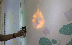 Негорючие материалы для отделки стен