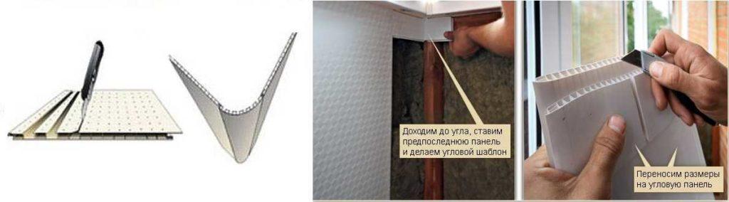 как крепить панели пвх к стене без обрешетки