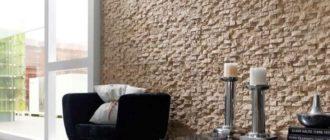 панели для стен под камень для внутренней отделки